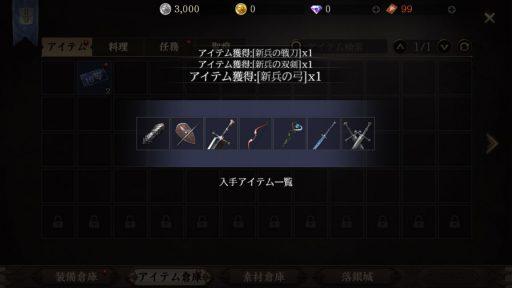 Screenshot_20190501-124047