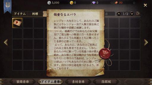 Screenshot_20190501-124107