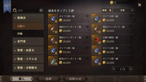 Screenshot_20190501-124137