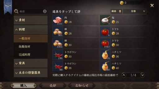 Screenshot_20190501-124151