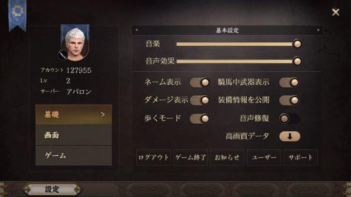 Screenshot_20190501-124206