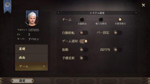 Screenshot_20190501-124216