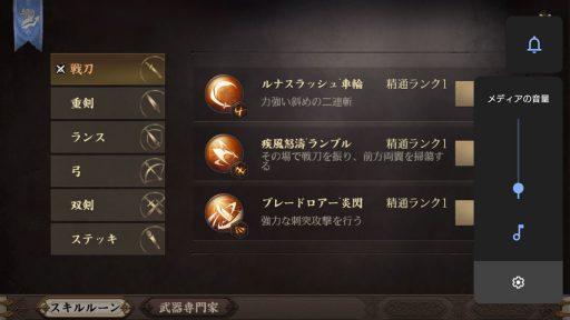 Screenshot_20190501-124226