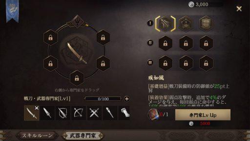 Screenshot_20190501-124231