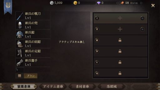 Screenshot_20190501-124613