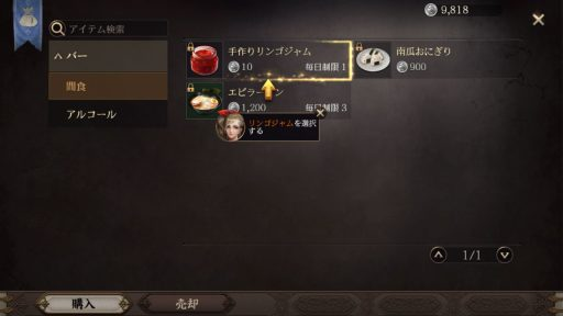 Screenshot_20190501-125916
