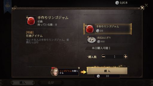 Screenshot_20190501-125920