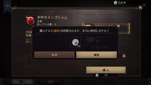 Screenshot_20190501-125923