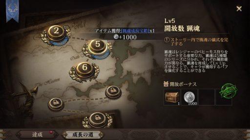 Screenshot_20190501-130048