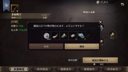 Screenshot_20190501-131403