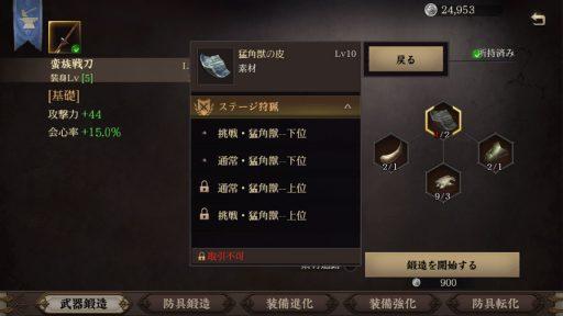 Screenshot_20190501-131426