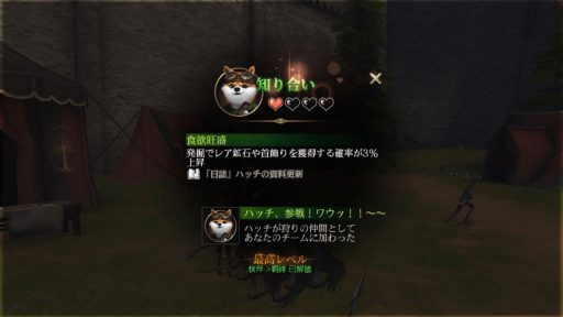 Screenshot_20190501-131527