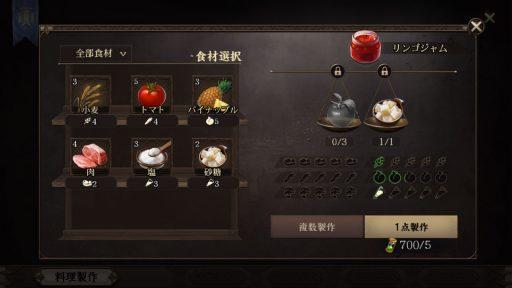 Screenshot_20190501-131856