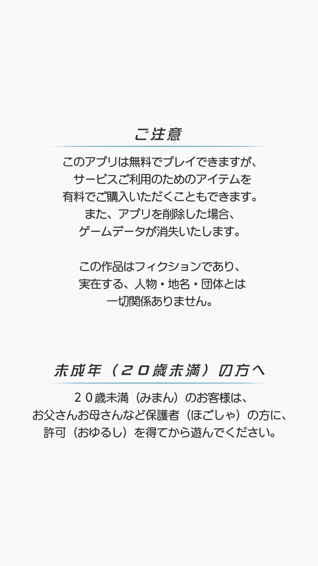 Screenshot_20190501-135417