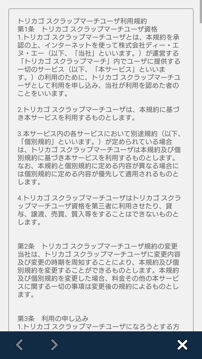 Screenshot_20190501-135451