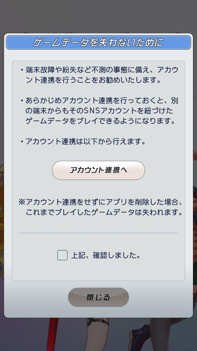 Screenshot_20190501-135457
