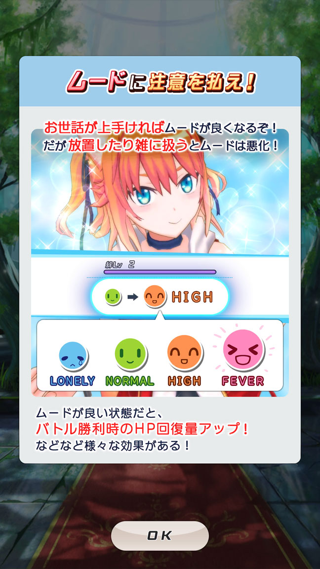 Screenshot_20190501-141039