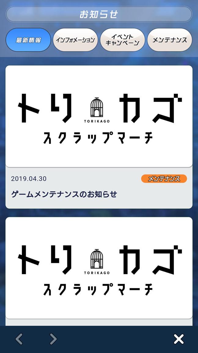 Screenshot_20190501-141203