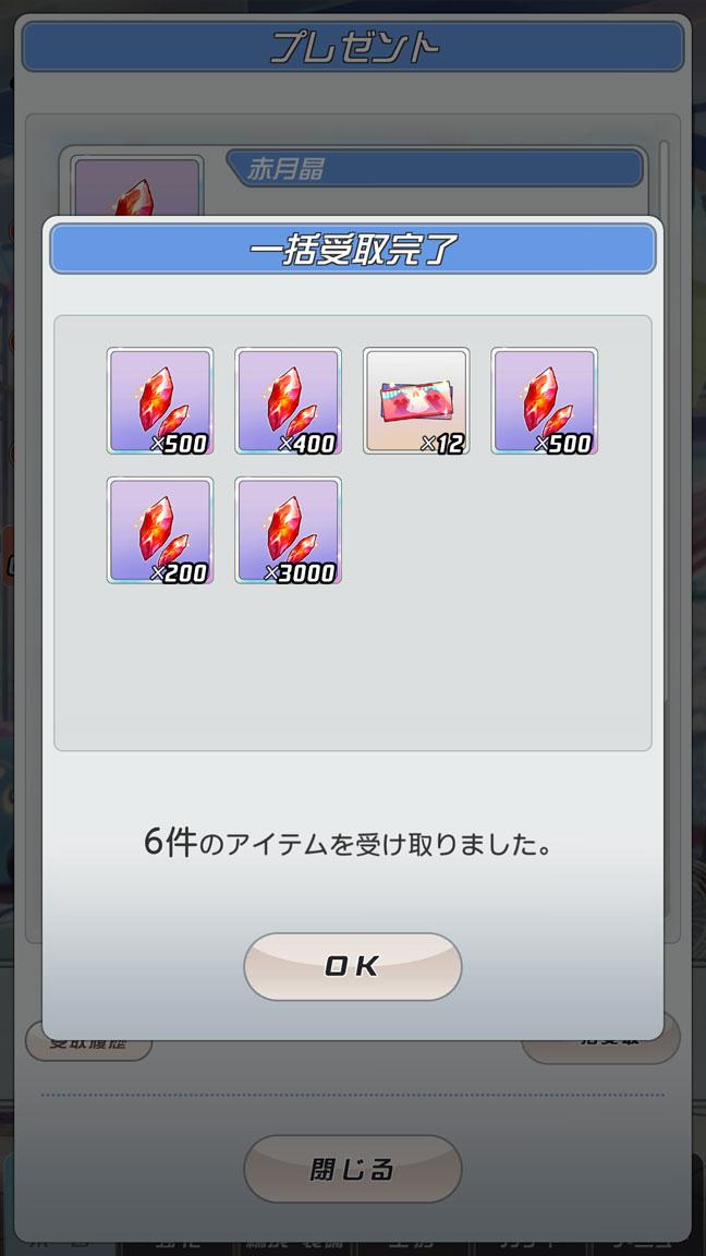 Screenshot_20190503-141601