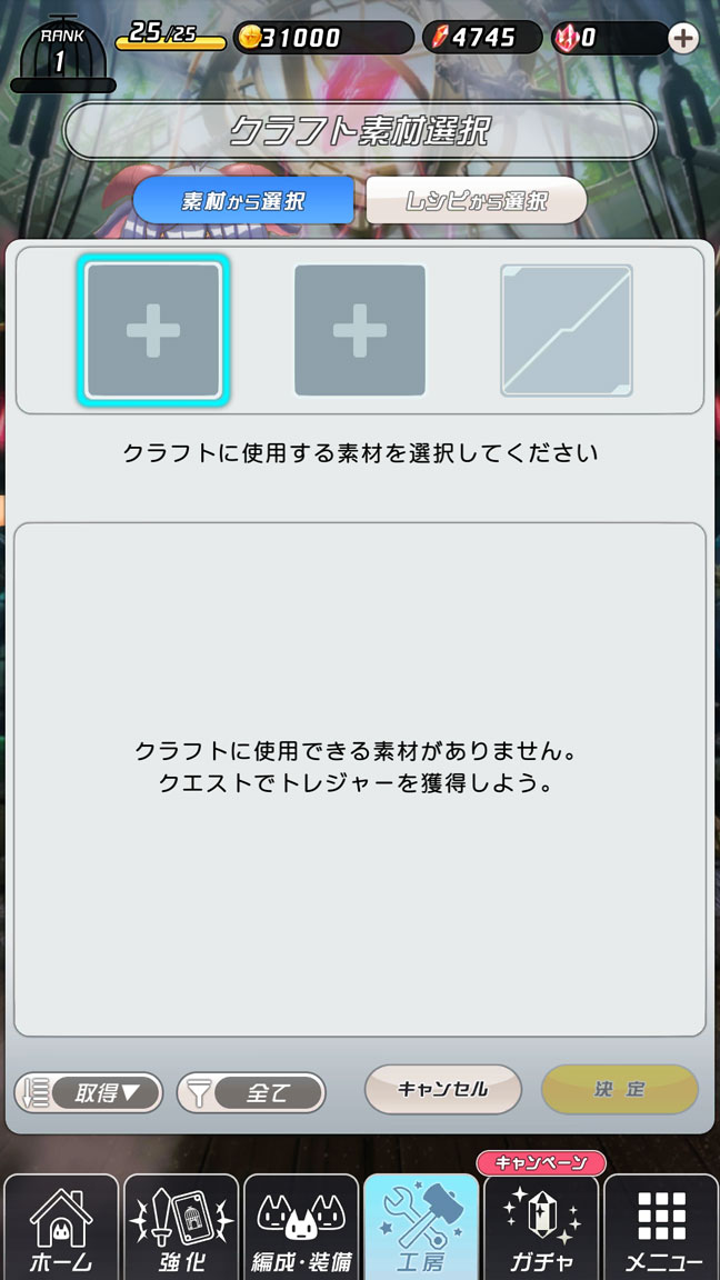 Screenshot_20190503-142414