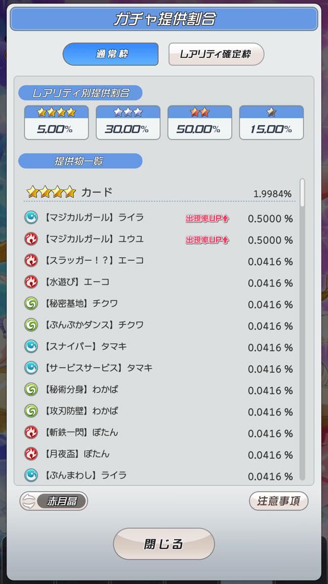 Screenshot_20190503-142542