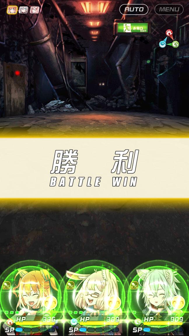 Screenshot_20190503-144347