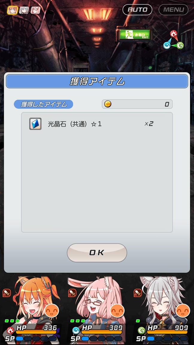 Screenshot_20190503-144350