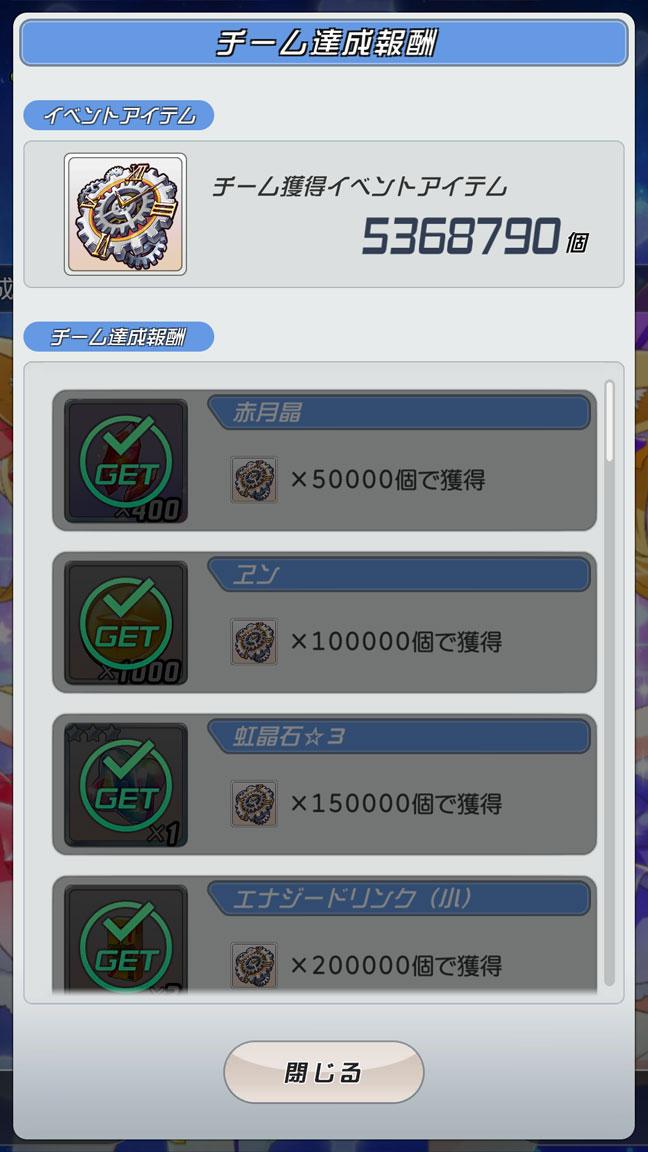 Screenshot_20190503-144629