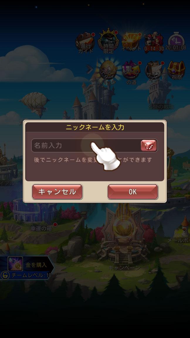 Screenshot_20190503-200110