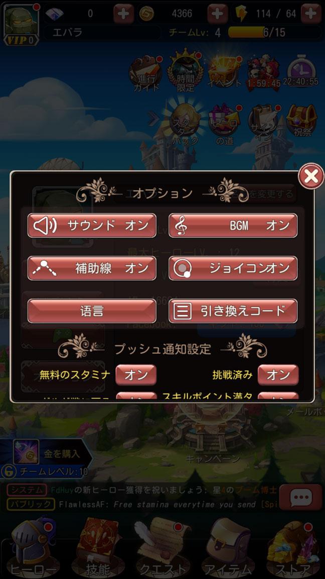 Screenshot_20190503-224057
