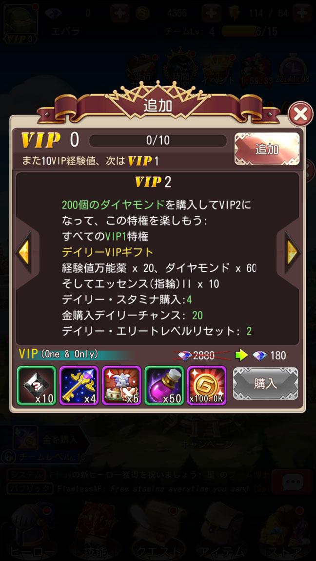 Screenshot_20190503-224110
