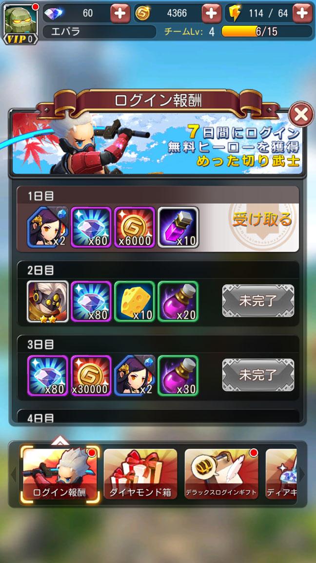 Screenshot_20190503-224312