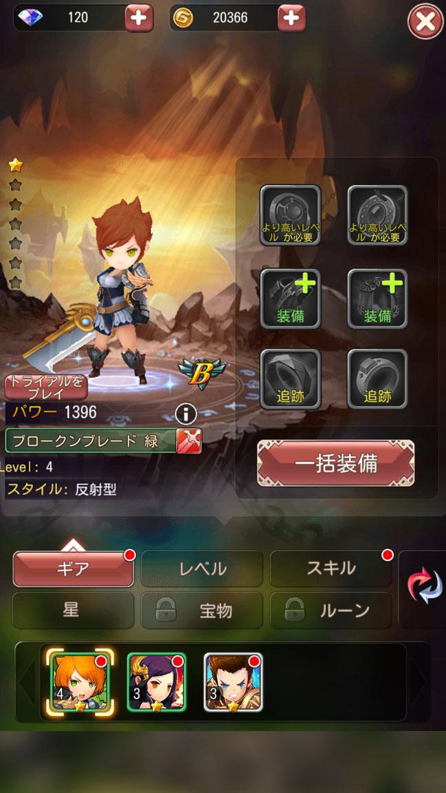 Screenshot_20190503-224412