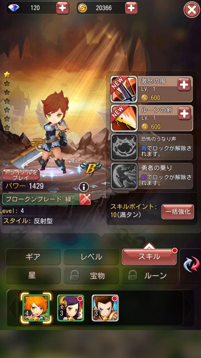 Screenshot_20190503-224420