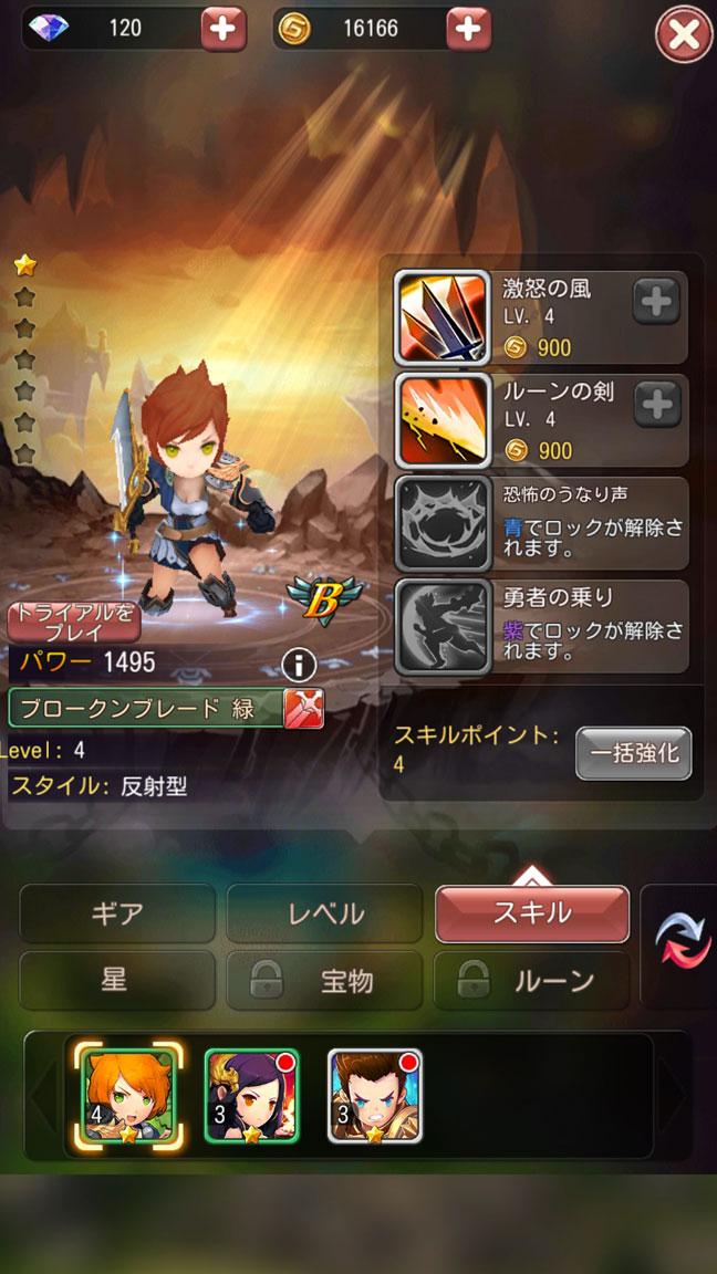Screenshot_20190503-224424