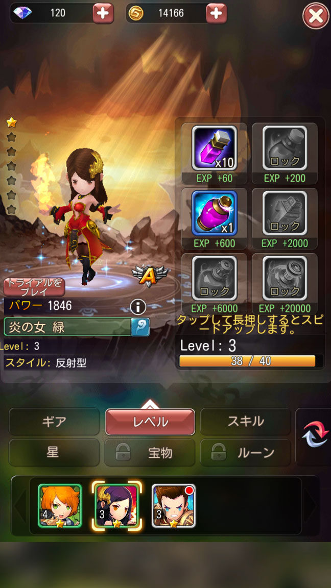 Screenshot_20190503-224435