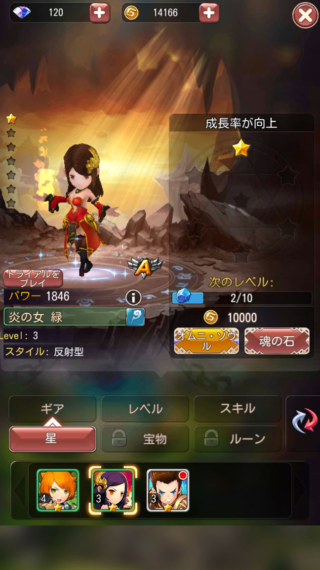 Screenshot_20190503-224438