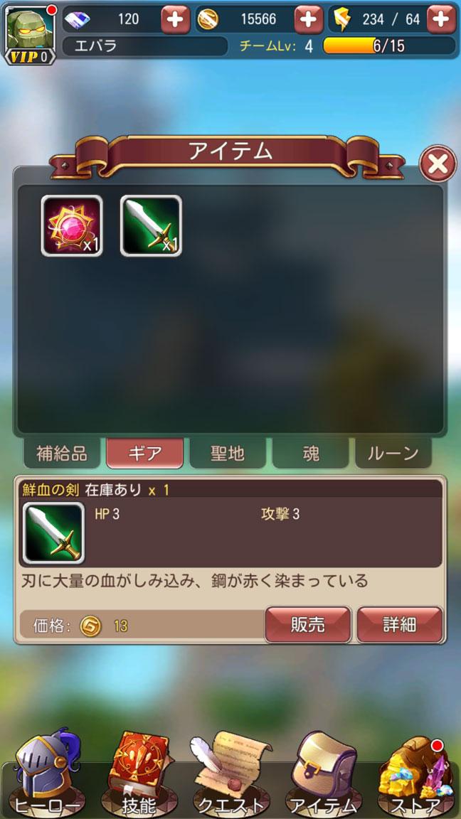Screenshot_20190503-224536