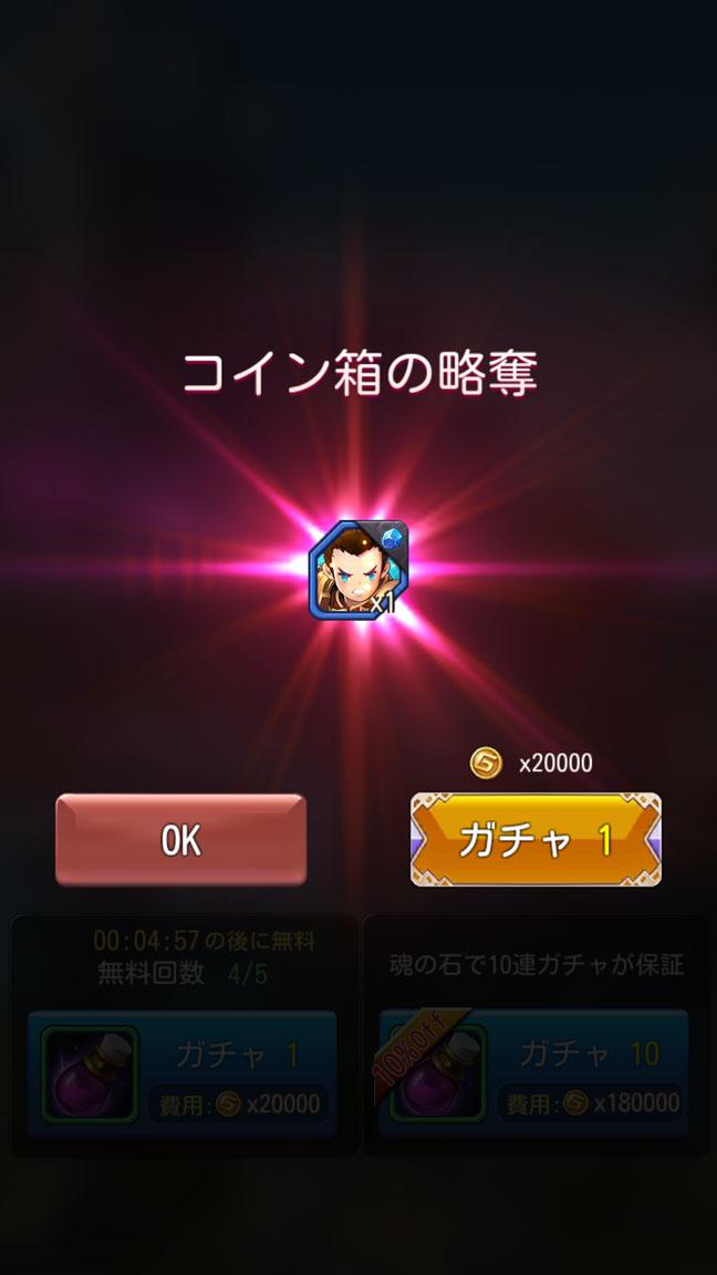 Screenshot_20190503-224554