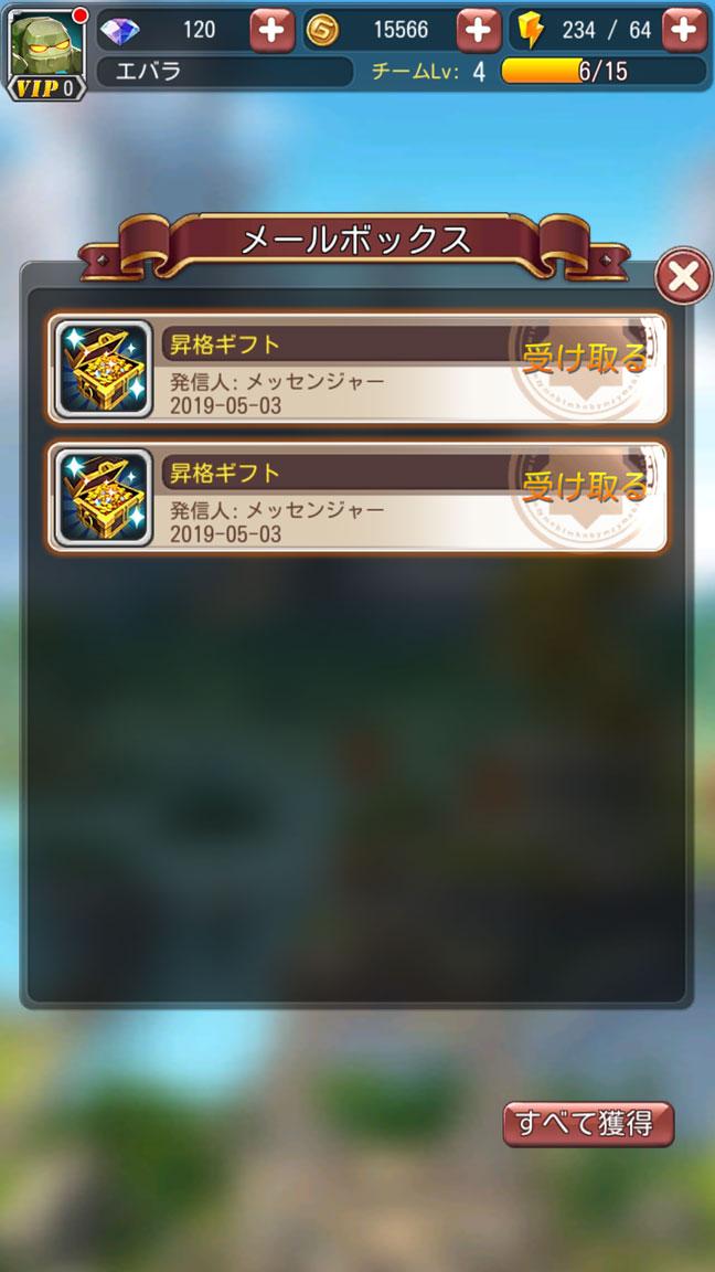 Screenshot_20190503-224635