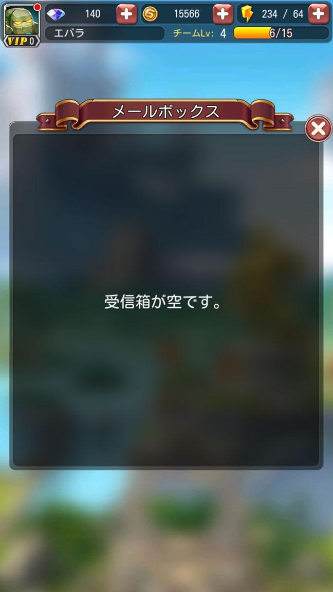 Screenshot_20190503-224640