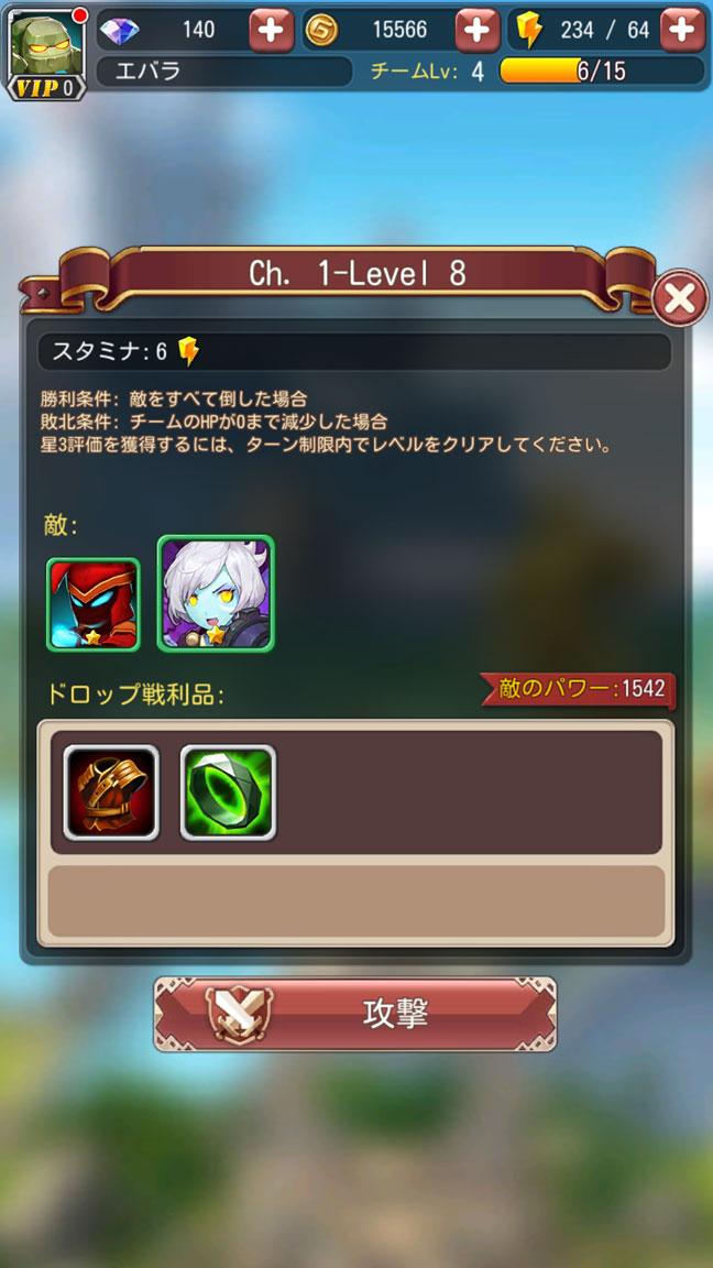 Screenshot_20190503-224710
