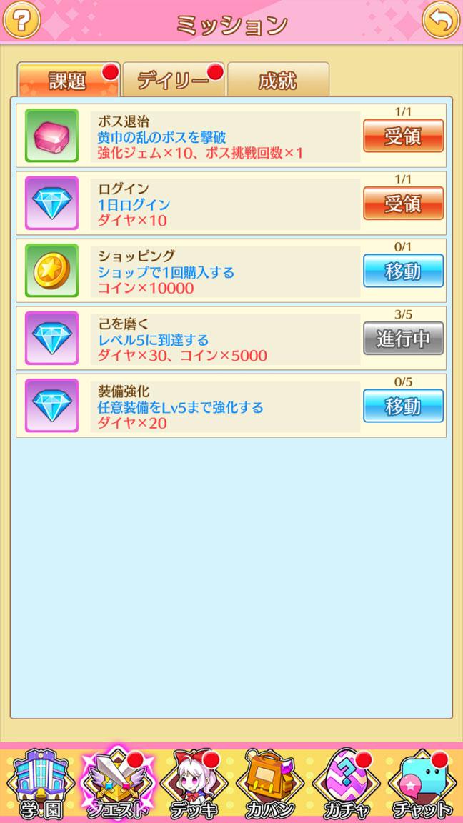 Screenshot_20190518-151203