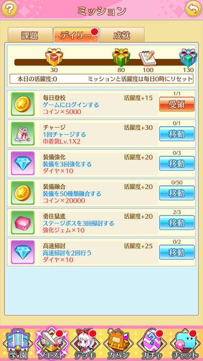 Screenshot_20190518-151208