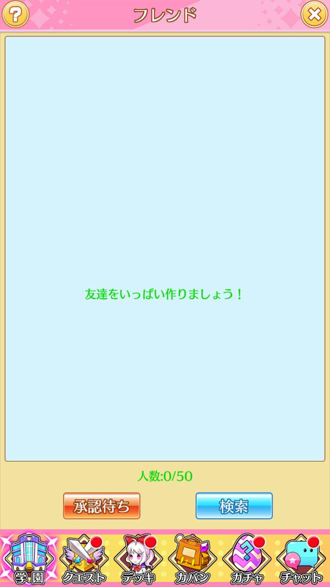 Screenshot_20190518-151511
