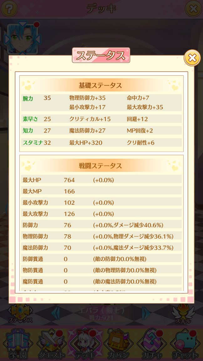 Screenshot_20190518-151656