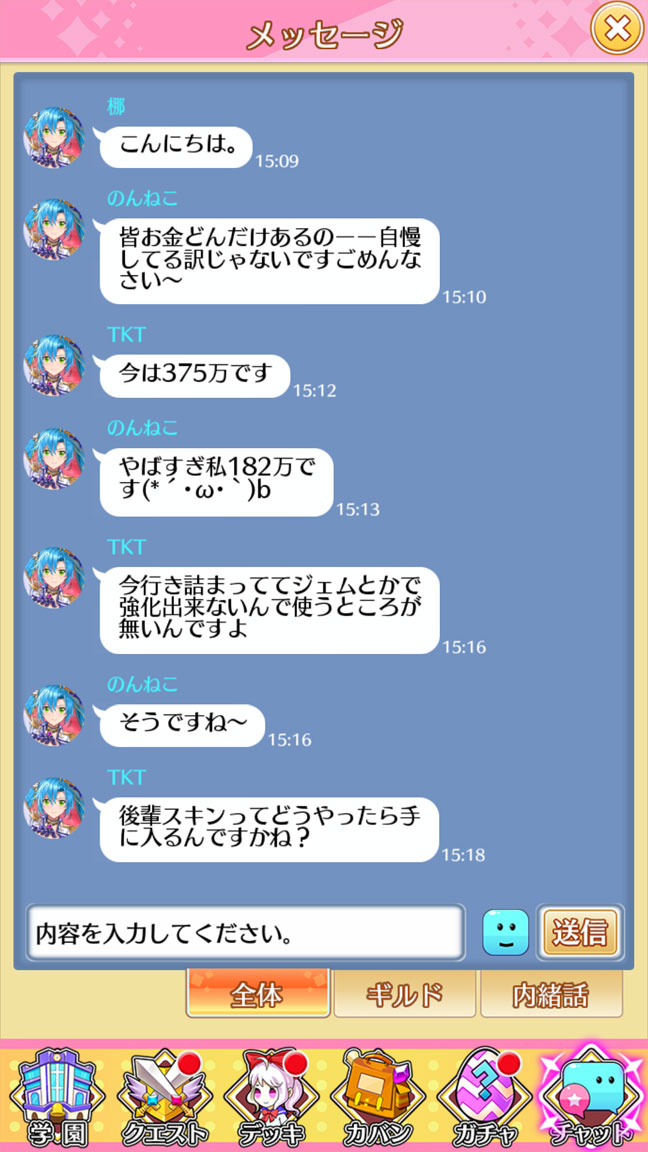 Screenshot_20190518-151855