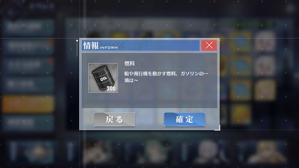 Screenshot_20190527-011216