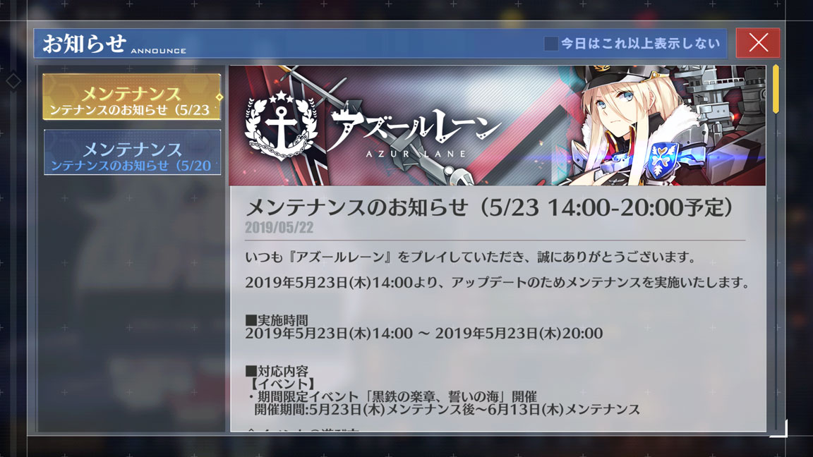 Screenshot_20190527-012047