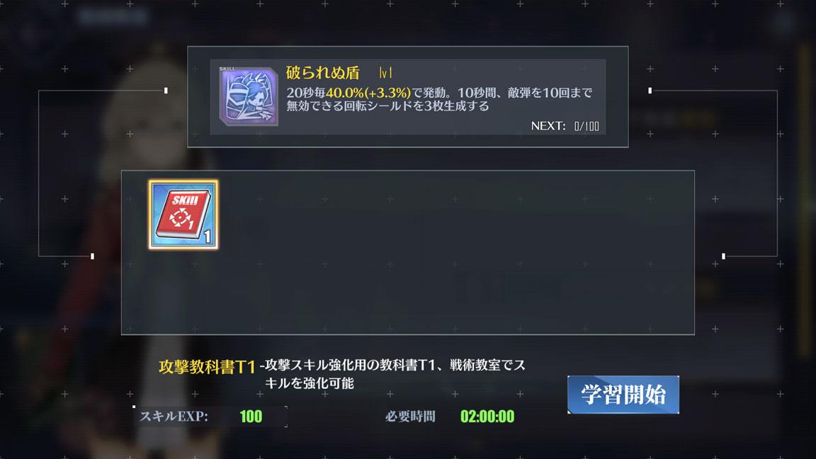 Screenshot_20190527-012200